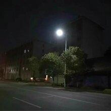 四川成都新都区新农村单臂太阳能路灯价格配置及安装方法图片