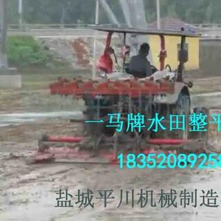 水田整平耙,整平器,折疊式水田整平耙圖片2