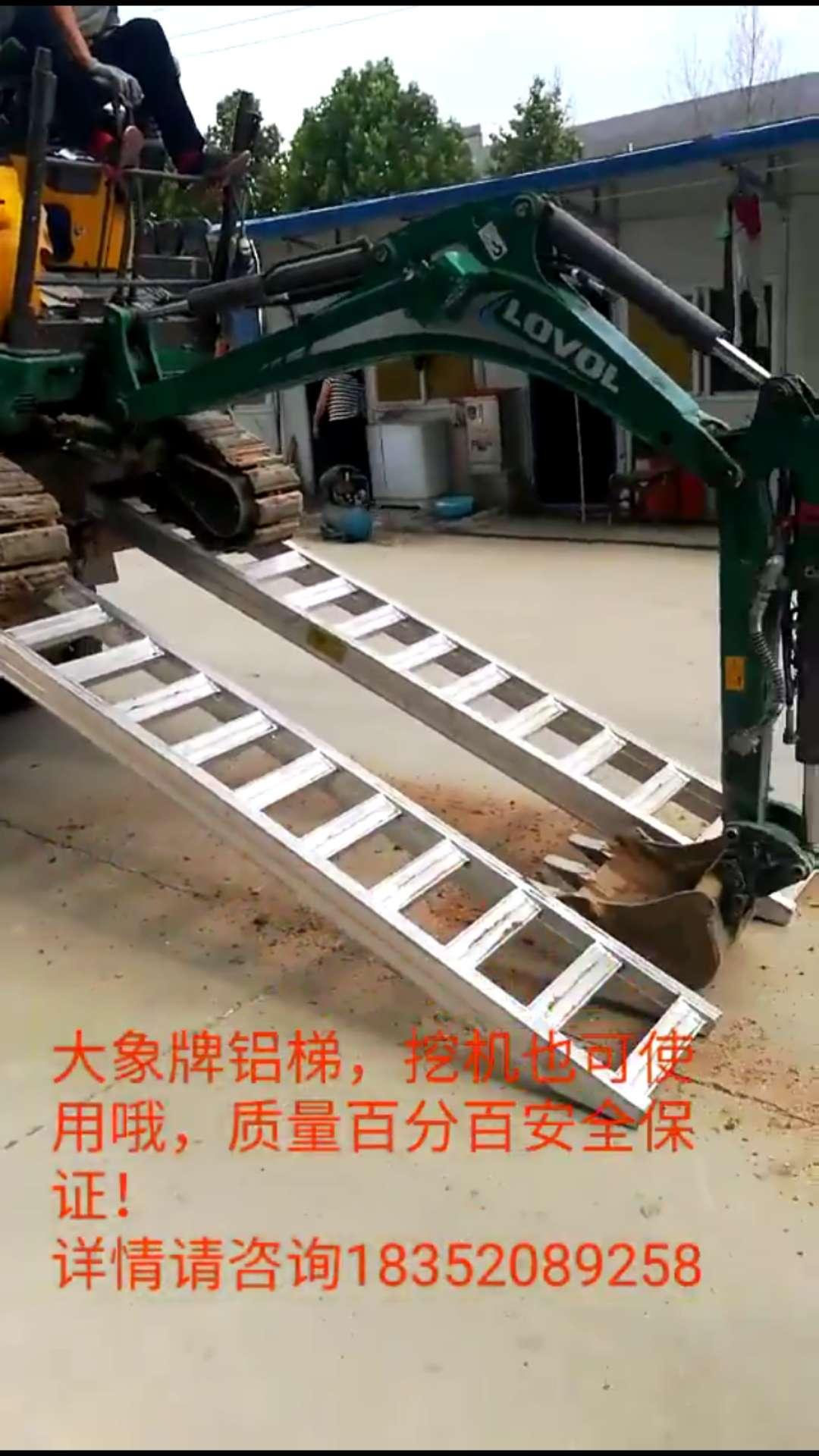 铝爬梯,挖机铝爬梯,挖机铝跳板