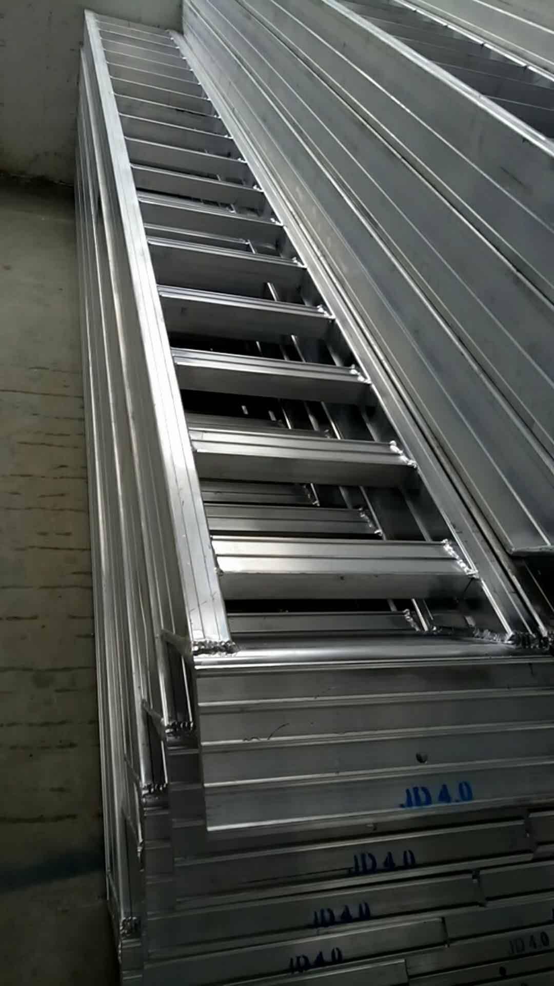 高强度铝合金爬梯,挖掘机铝合金爬梯,高强度铝爬梯