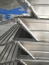 車輛維修移動式檢修鋁平臺,鋁合金制品輕量化設計與制造圖片