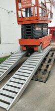 剪叉式高空作业平台上下车铝爬梯,剪叉式高空作业平台铝梯图片