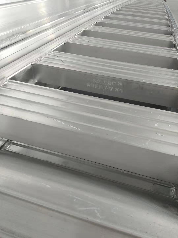 航空铝材生产公路打桩机铝爬梯,装载机铝爬梯,铲车铝爬梯3-8T