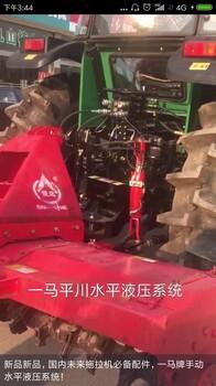 拖拉機手動液壓水平平衡系統,拖拉機手動液壓平衡油缸
