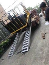 北京8T定制叉车专用高强度铝梯铝爬梯上下货车专用铝梯安全爬梯图片