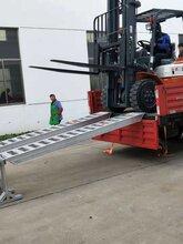 秦皇岛销售多种规格合力龙工杭叉叉车铝爬梯上下货车6T定制款批发图片