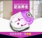 供应旗达w09氢分子足浴盆-氢水足浴盆-氢水理疗仪