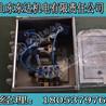 矿用气动电磁阀DN25本安型气动电磁阀