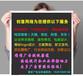 淘宝装修淘宝培训网站设计朋友圈广告投放