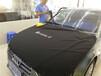 奧迪A4L全車貼玻璃防爆隔熱龍膜,性價比最高隔熱膜
