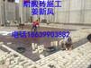山西临汾众盈耐酸瓷砖,耐酸瓷砖规格7