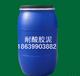 江西耐酸砖,江西供应大量耐酸砖7