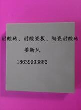 青海耐酸砖玉树耐酸砖耐酸瓷砖用途7图片