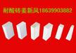 山西运城耐酸砖,山西运城耐酸瓷砖,环氧胶泥7