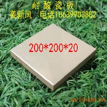 四川内江耐酸砖,四川内江耐酸瓷砖生产厂家7图片