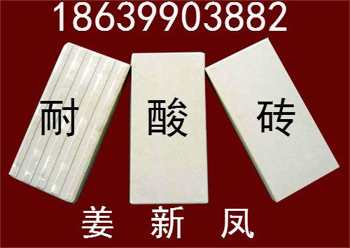安徽蚌埠耐酸砖,安徽蚌埠耐酸瓷砖厂家7