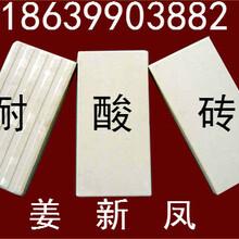 山西吕梁耐酸砖,山西吕梁耐酸瓷砖厂家7图片