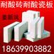 重庆异形耐酸砖,重庆异形耐酸瓷砖7