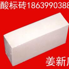 内蒙古鄂尔多斯耐酸砖,内蒙古鄂尔多斯耐酸瓷砖厂家7图片