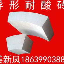 四川资阳耐酸砖,四川资阳耐酸瓷砖生产厂家7图片
