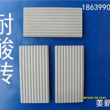 海南定安县耐酸砖耐酸瓷砖哪里质量比较好呢7?