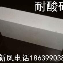 内蒙古阿拉善盟耐酸砖耐酸瓷砖耐酸胶泥盲道砖7