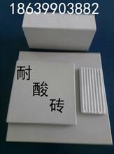 四川绵阳耐酸砖,四川绵阳耐酸瓷砖生产厂家7图片