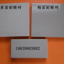 四川广安耐酸砖,四川广安耐酸瓷砖生产厂家7图片