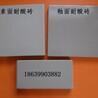 江西南昌耐酸砖规格,江西南昌耐酸瓷砖厂家7