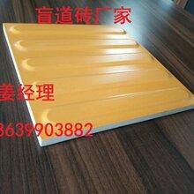 陕西汉中盲道砖施工全瓷盲道砖厂家直销7