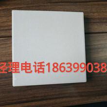 山東菏澤耐酸磚施工山東耐酸瓷磚施工7圖片