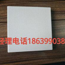 四川甘孜耐酸砖厂家耐酸瓷砖耐酸胶泥7