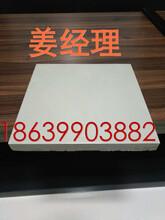 宁夏耐酸砖银川耐酸砖耐酸胶泥厂家7图片