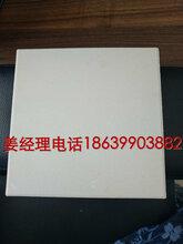 福建耐酸砖,福建素面耐酸砖报价水玻璃耐酸胶泥7图片