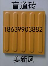 重庆九龙坡盲道砖厂家,九龙坡盲道砖质量a图片