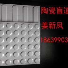 上海松江盲道砖厂家,松江盲道砖质量a图片