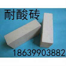 山西阳泉耐酸砖,山西阳泉耐酸砖厂家,耐酸砖?#20040;?图片