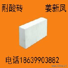 辽宁葫芦岛耐酸砖,辽宁葫芦岛耐酸砖厂家,耐酸砖?#20040;?图片