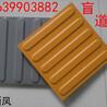 甘肃庆阳盲道砖厂家,质量保证,种类齐全9