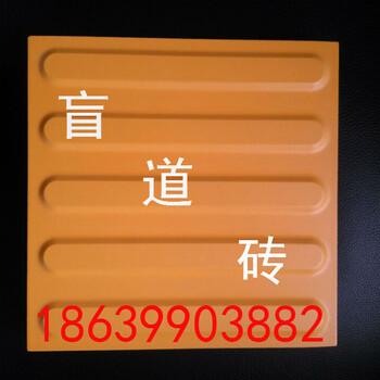 江苏盲道砖/江苏南京盲道砖和安全线一起使用7