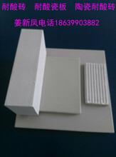 金华耐酸砖-浙江金华耐酸砖规格7图片