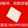 贵州毕节盲道砖批发_贵州毕节盲道砖供应_盲道砖厂家9