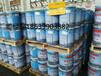 貴州畢節環氧膠泥樹脂廠家直銷,實力雄厚,量大從優