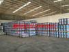 海南瓊海環氧樹脂膠泥廠家,價格公道,質量保證9