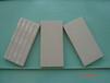 寧夏固原耐酸膠泥報價-耐酸磚供應情況c