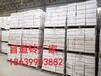 喀什耐酸砖/素面耐酸砖/耐酸砖生产保障0
