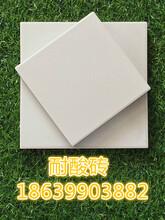 浙江台州耐酸砖/耐酸砖价格0图片