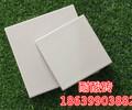 江苏苏州耐酸砖/耐酸砖价格0