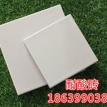 江苏盐城耐酸砖/耐酸砖价格0图片