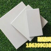 四川内江耐酸砖/耐酸砖价格0图片